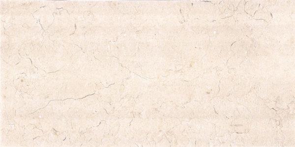 Piedra Crema Limestone Tile 12x24 Leathered 2 Beige Cream Gray Indoor Floor Wall Backsplash Tub Shower Vanity QDIsurfaces
