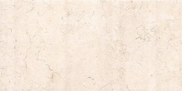Piedra Crema Limestone Tile 12x24 Leathered 4 Beige Cream Gray Indoor Floor Wall Backsplash Tub Shower Vanity QDIsurfaces
