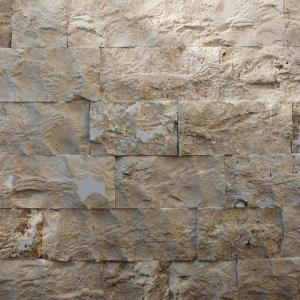 QDI Noce 6xRandom Travertine Split-face Mosaic Tile