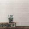 "Aria-Crema 4""x12"" Ceramic Wall Tile"