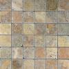 Fantastico 2x2 Tumbled Travertine Mosaic Tile