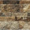 Fantastico 3-Size Travertine Split-face Mosaic Tile